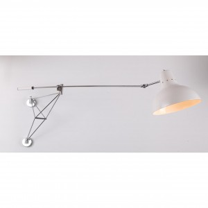 LAMPA DE PERETE WHITE FLEX WALL LAMP